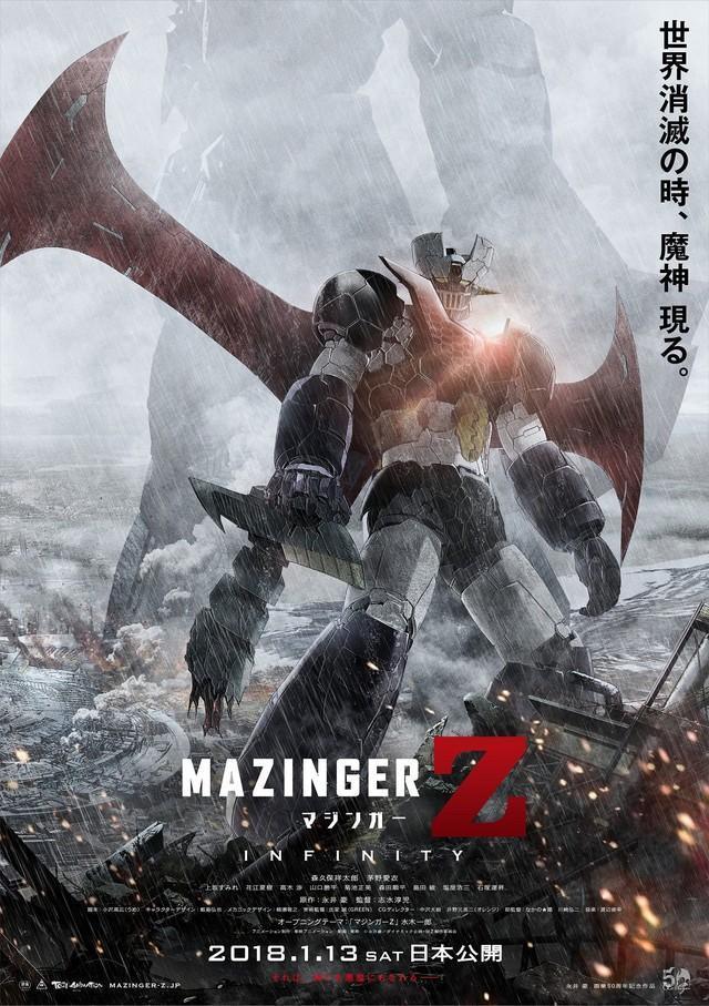 Nombre:  mazinger_z-129102054-large.jpg Visitas: 340 Tamaño: 116.0 KB