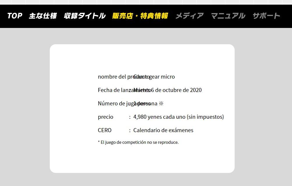 Nombre:  Anotación 2020-06-03 132741.jpg Visitas: 178 Tamaño: 54.6 KB